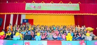 鄭市長表示,透過普仁獎讓生命更加充滿力量及光彩。
