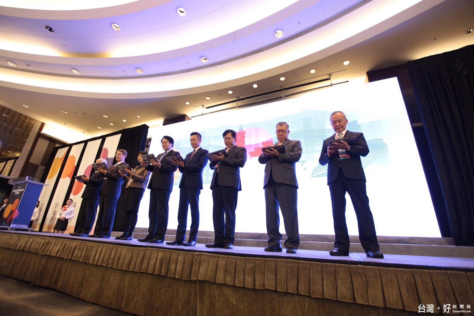 基市將辦下屆北台首長會議 盼成地方與中央政府間協作平臺