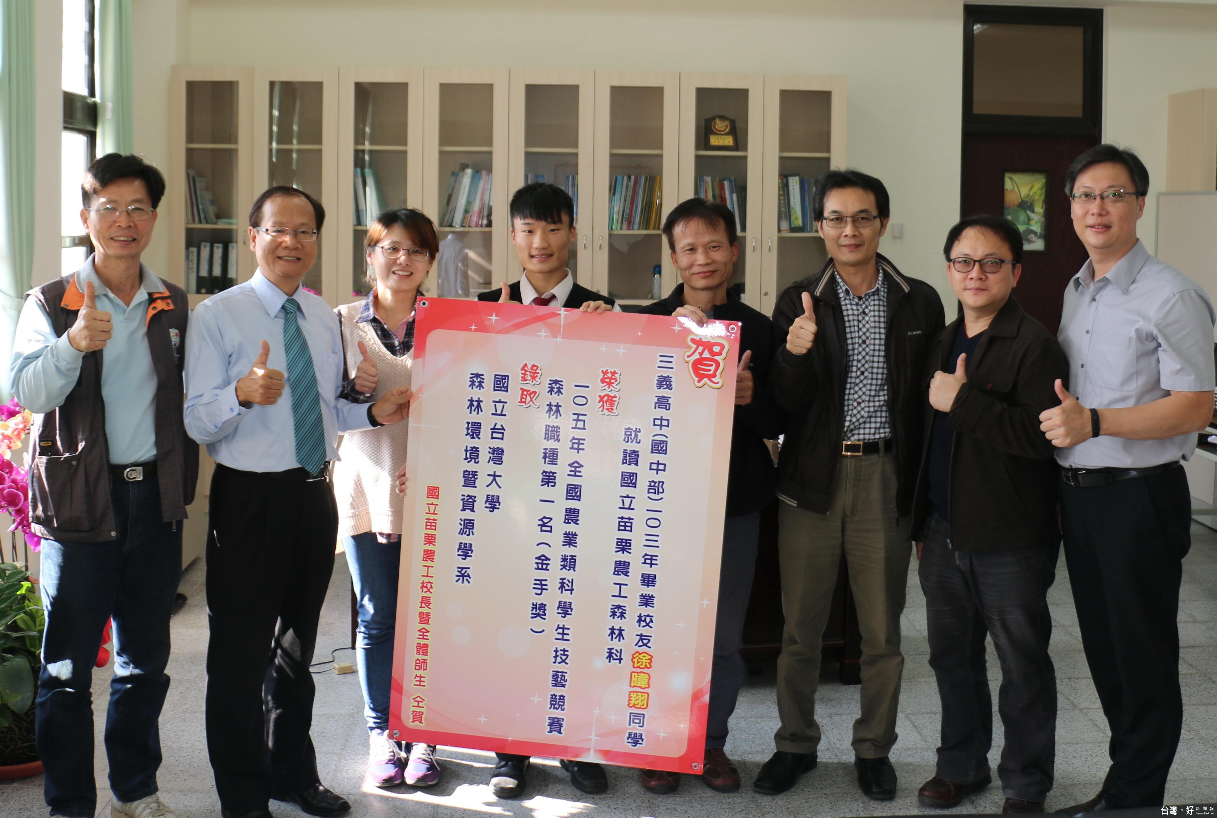 創科59年來第一人 苗農徐暐翔台大正取第一