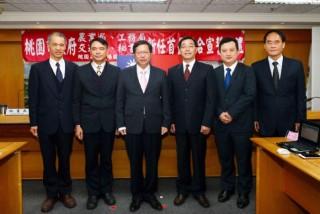 鄭市長期勉五位首長能發揮所長、全力以赴,讓桃園更進步。