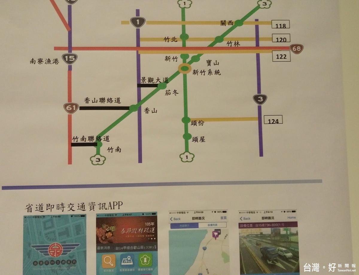 促民眾春節多利用大眾運輸 交通部推97條路線優惠