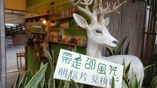 「發掘部落心寶藏-帶走邵風光」集章活動,可至逐鹿市集門市兌換限量明信片。