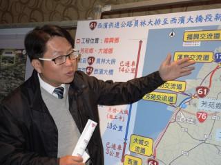 解決春節旅遊交通運輸 公路總局辦理春節交通疏運說明會