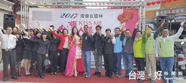 慶2017台灣燈會 奇士美花車全國巡迴
