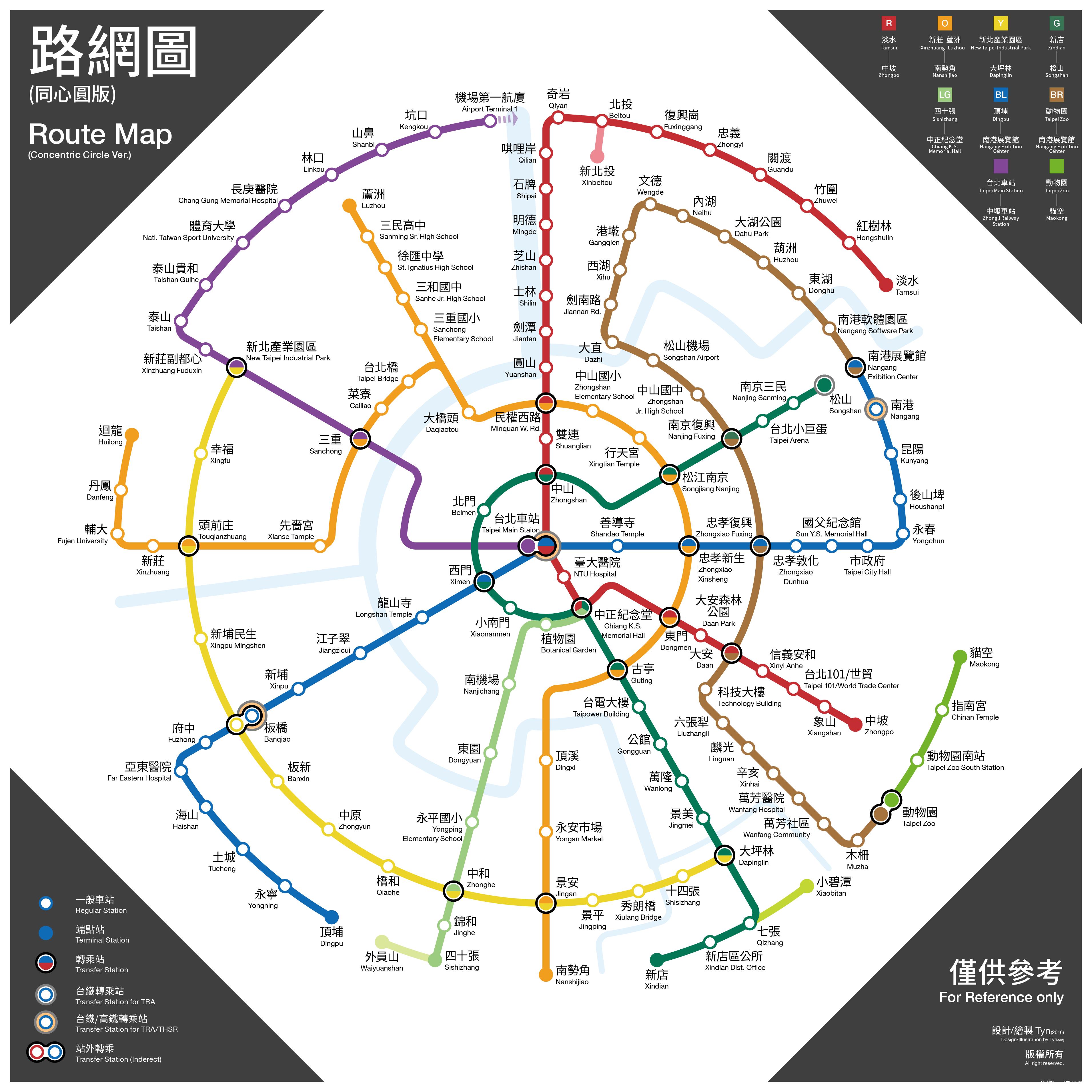 網友設計「同心圓」捷運圖比官方版還「簡單明瞭」 | 台灣好新聞 ...