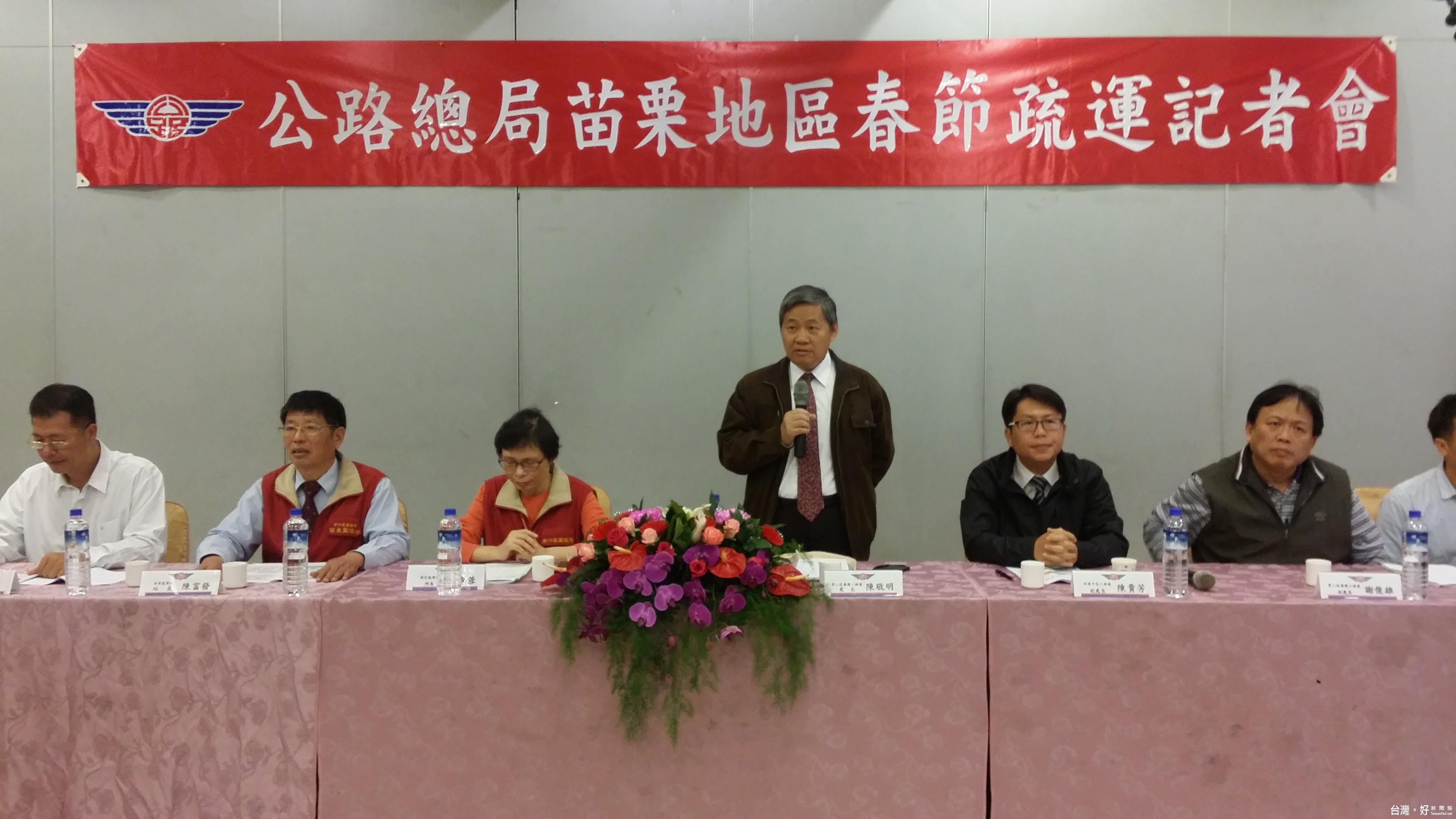 因應春節連假 公路總局說明交通疏運計畫
