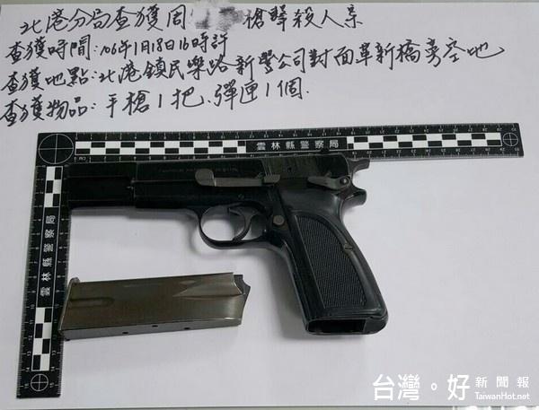 嫌犯自首但不吐實 警方終找出另一把藏槍