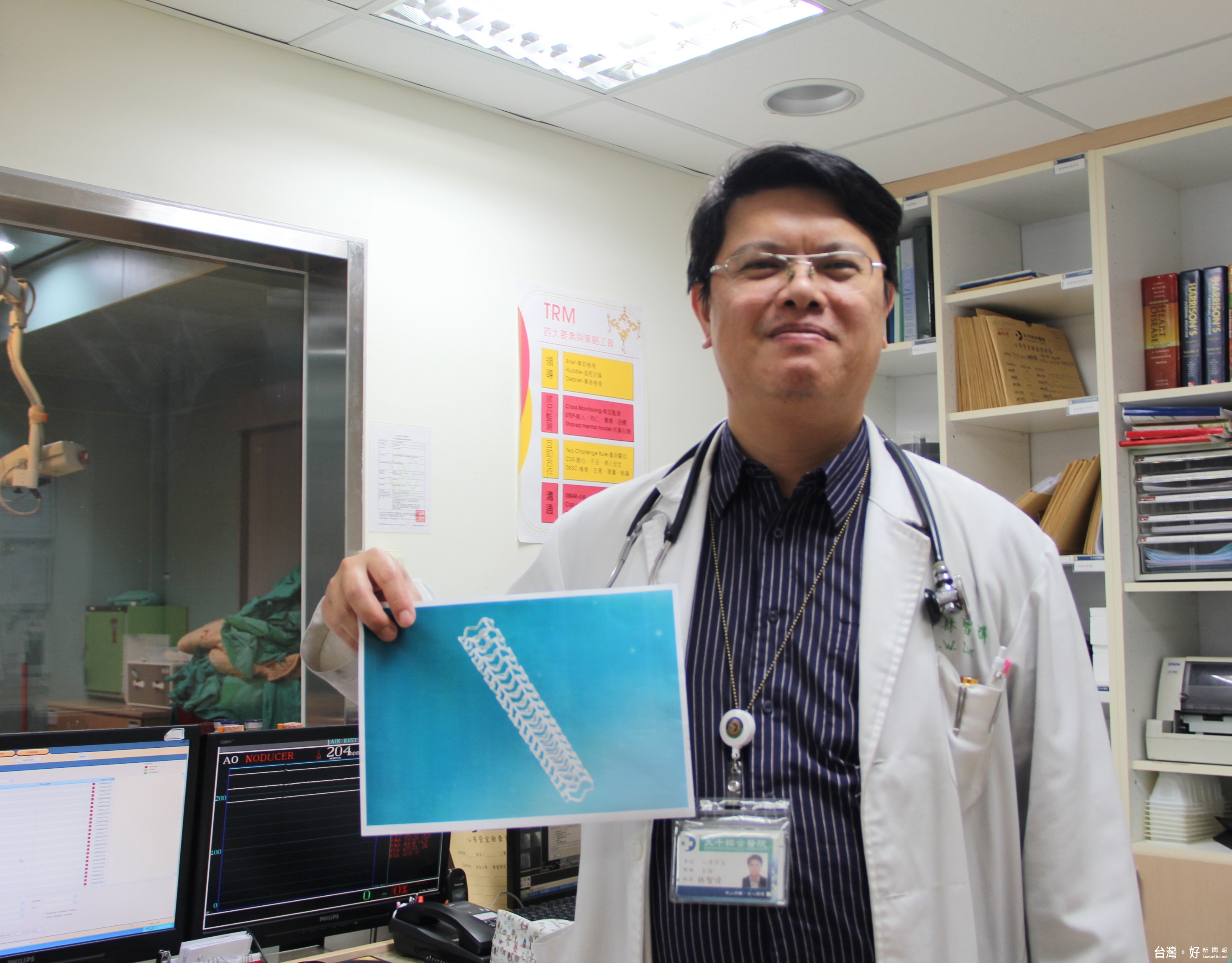 冠心病患者福音 全吸收式生物血管模架助減身體負擔