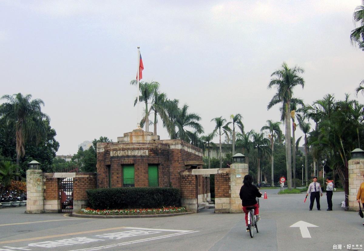 泰晤士報高等教育特刊發表亞太地區大學排名 台大排第33名