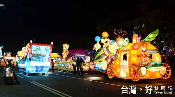 2017台灣燈會在雲林 20鄉鎮花燈車遊行啟動