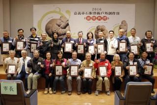 2016嘉市石猴藝術戶外創作賽 吳潔蓉〈甲你攬條條〉獲首獎