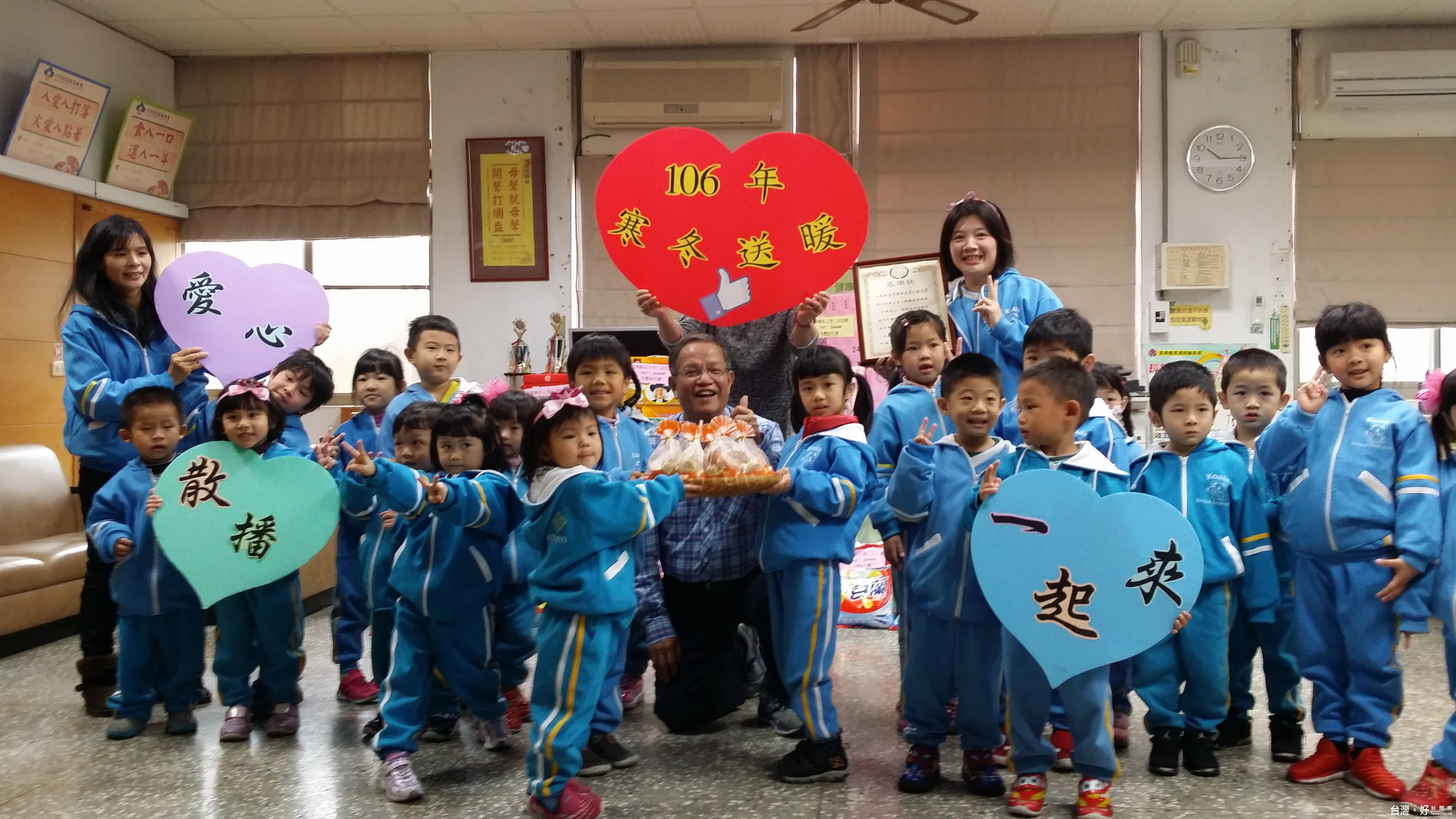 育仁幼兒園舉辦愛心園遊會 所得全捐苗市公所專戶