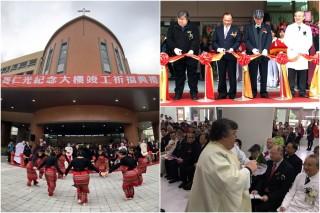 羅東聖母醫院舉行馬仁光紀念大樓竣工祈福典禮。(圖/陳盈真攝)