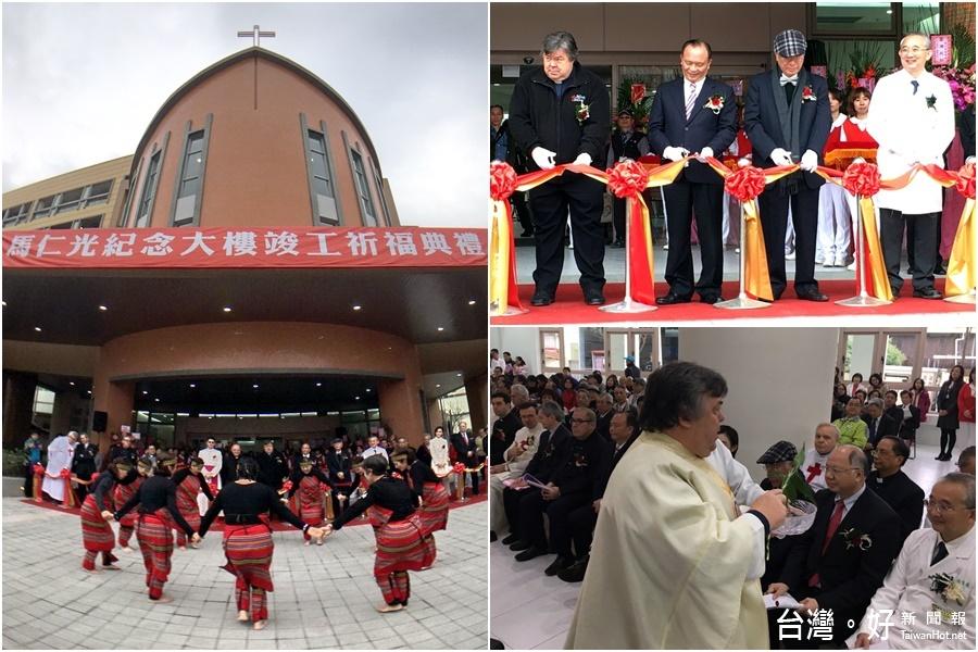 醫療品質再提昇 聖母醫院馬仁光紀念大樓竣工