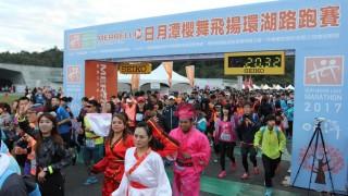 日月潭櫻舞飛揚環湖路跑賽,向山遊客中心好熱鬧。