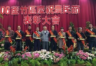 桃園市蘆竹區農民節表彰大會,表揚傑出農民