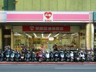台灣第3大便利商店體系萊爾富就宣布,為體恤員工辛勞,1月27日周五(除夕)的下午7點到晚上9點,門市將停業2小時,讓員工享用公司準備的年夜飯。(圖/Wikipedia)