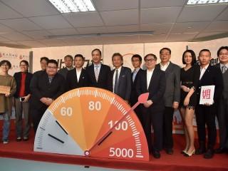 朱立倫市長等出席新北創力坊台灣創速營計畫記者會。(圖/記者黃村杉攝)