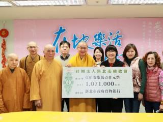 佛教會理事長釋淨耀偕法師捐贈107萬1,000元給新北市實物銀行。(圖/記者黃村杉攝)