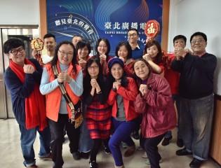 臺北廣播電臺主持群春節假期總動員陪您