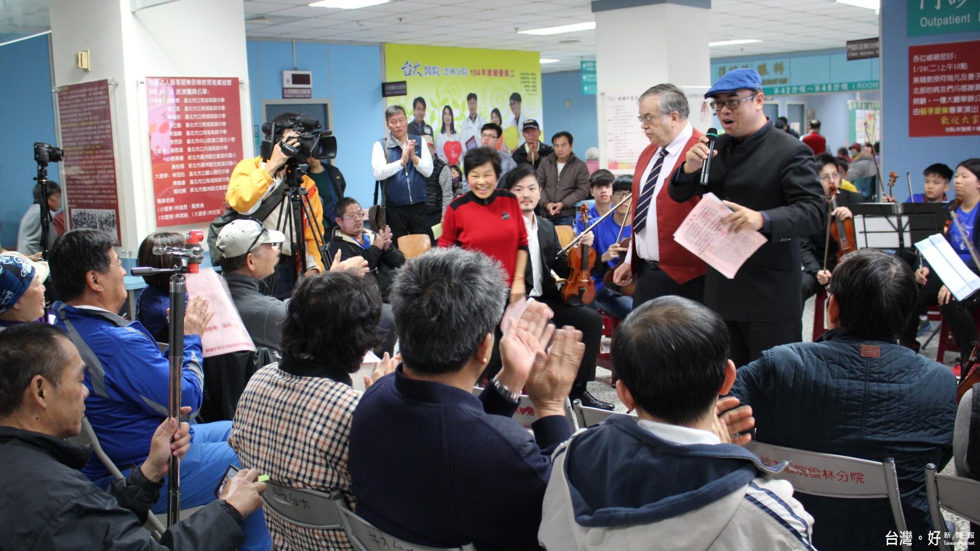 賀院長榮任公益音樂會 台大醫雲分院辦音樂會分享樂病友