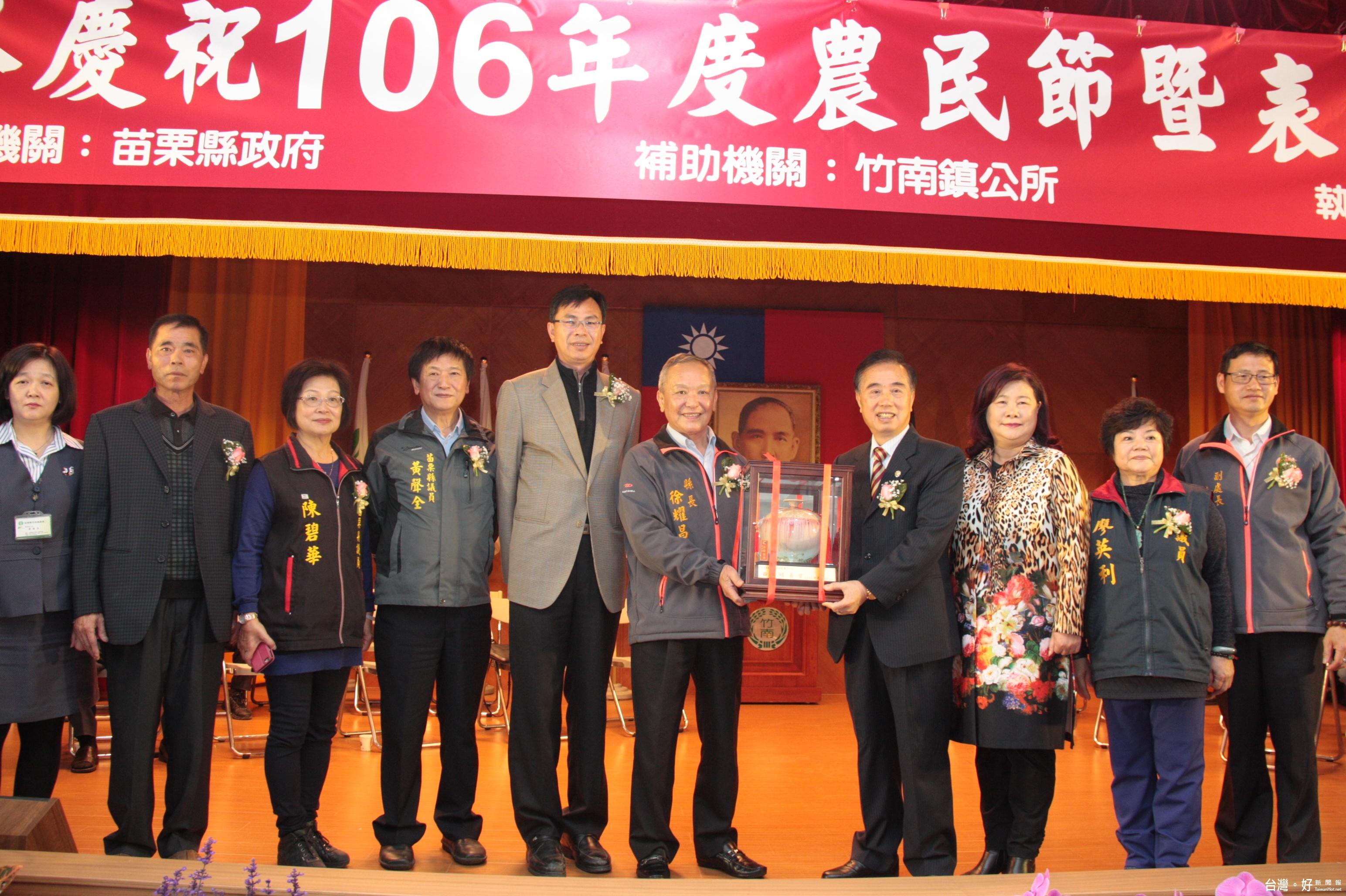 苗縣慶農民節表揚優良農民 允續增農民權益