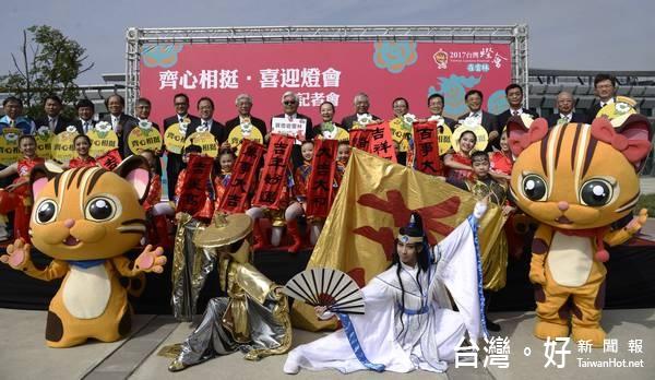 期待28年 雲林喜迎2017台灣燈會