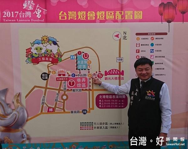台灣燈會電力測試 鄉親期盼花燈夜綻光芒