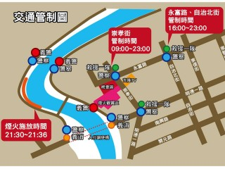 七堵煙火嘉年華元宵節登場,永安綜合公園擴大範圍封街。