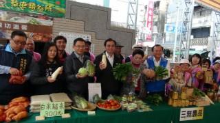 草屯樂活市集將定期販售健康農產品。