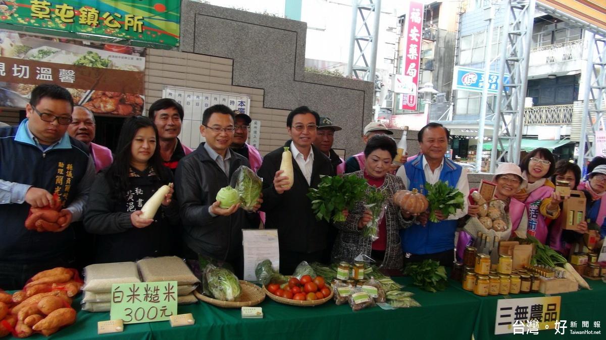草屯友善農產樂活市集 吃得安心又健康