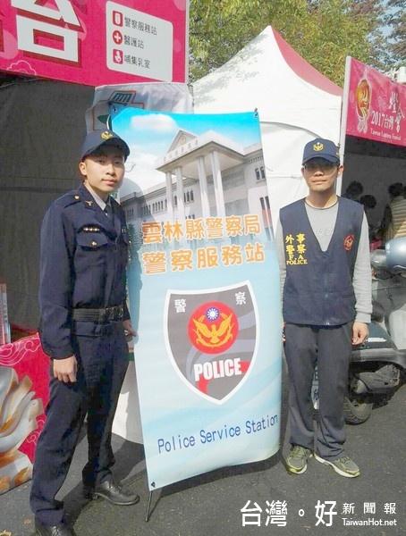 台灣燈會湧人潮 雲林出動機動派出所維安