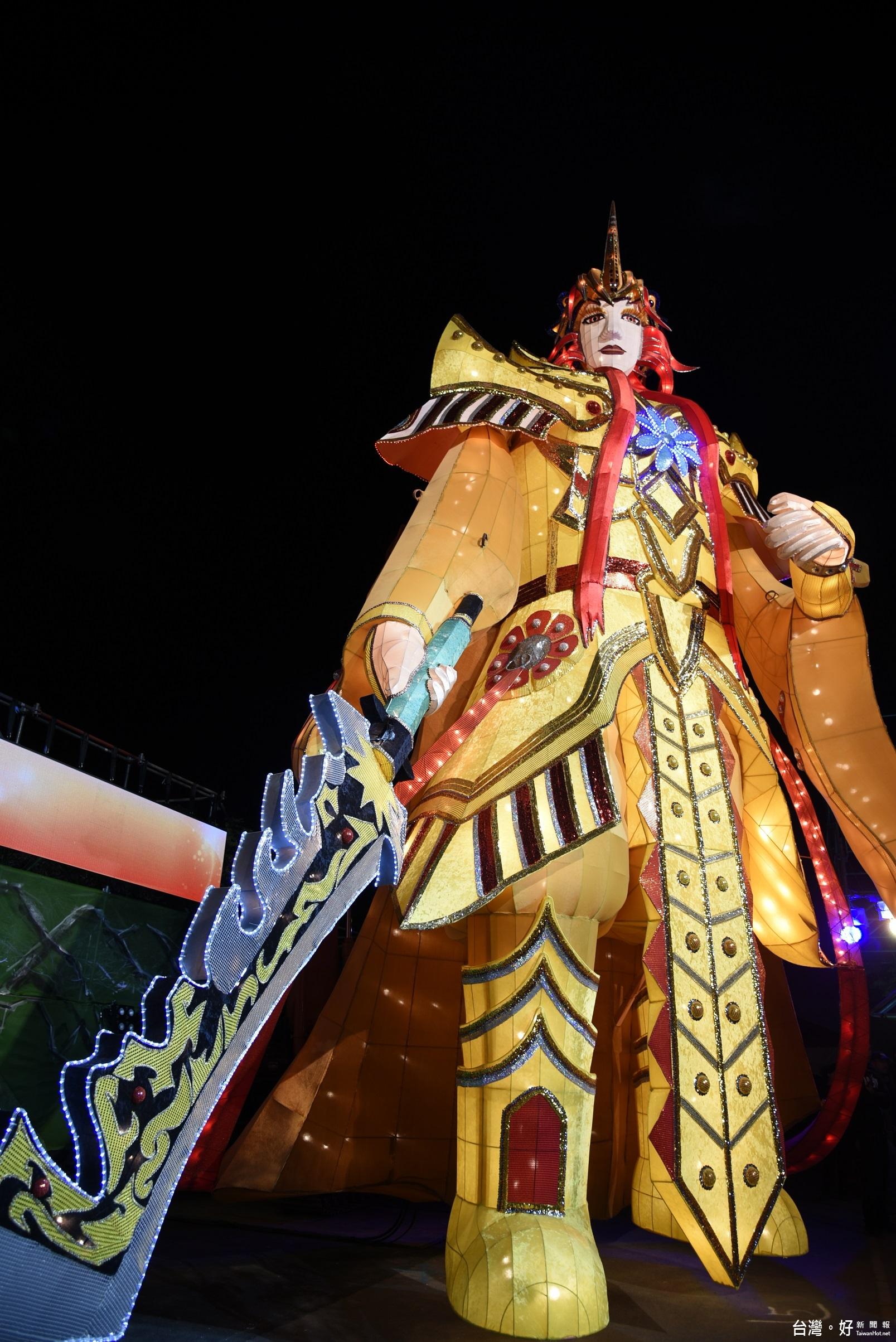 2017台灣燈會/8米「素還真」、「羅喉」超吸睛 巨偶花燈亮相