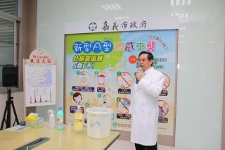 防範H7N9、H5N6等新型流感 嘉市各醫院已完成整備