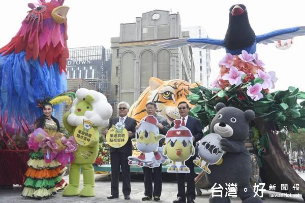 2017台灣燈會/勇伯柯P聯手行銷燈會 臺灣藍鵲點亮雲林