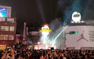 台北燈節燒1.2億 傳柯P求援2千萬被妻嗆離婚