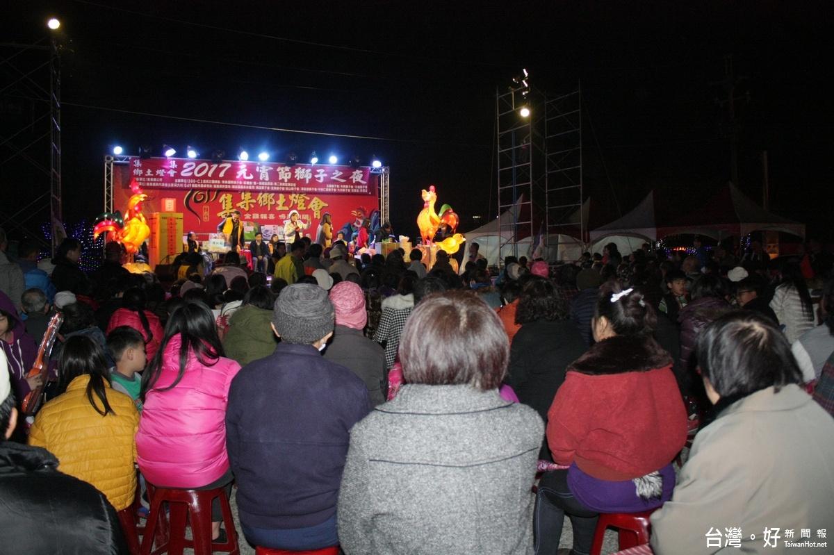 集集元宵節獅子之夜 1千多個摸彩獎品讓鎮民帶回去