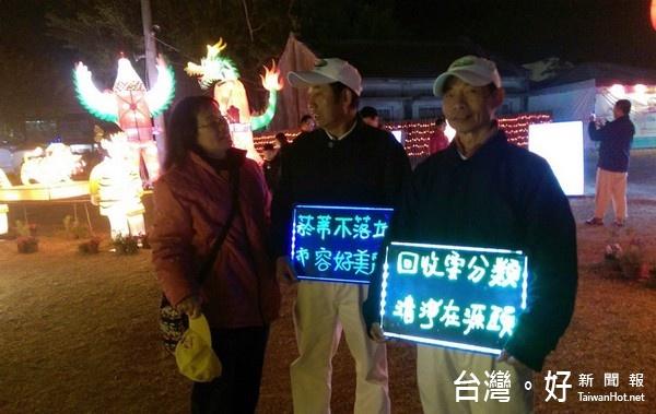 2017台灣燈會/落實垃圾分類宣導奏效 燈會垃圾大減量