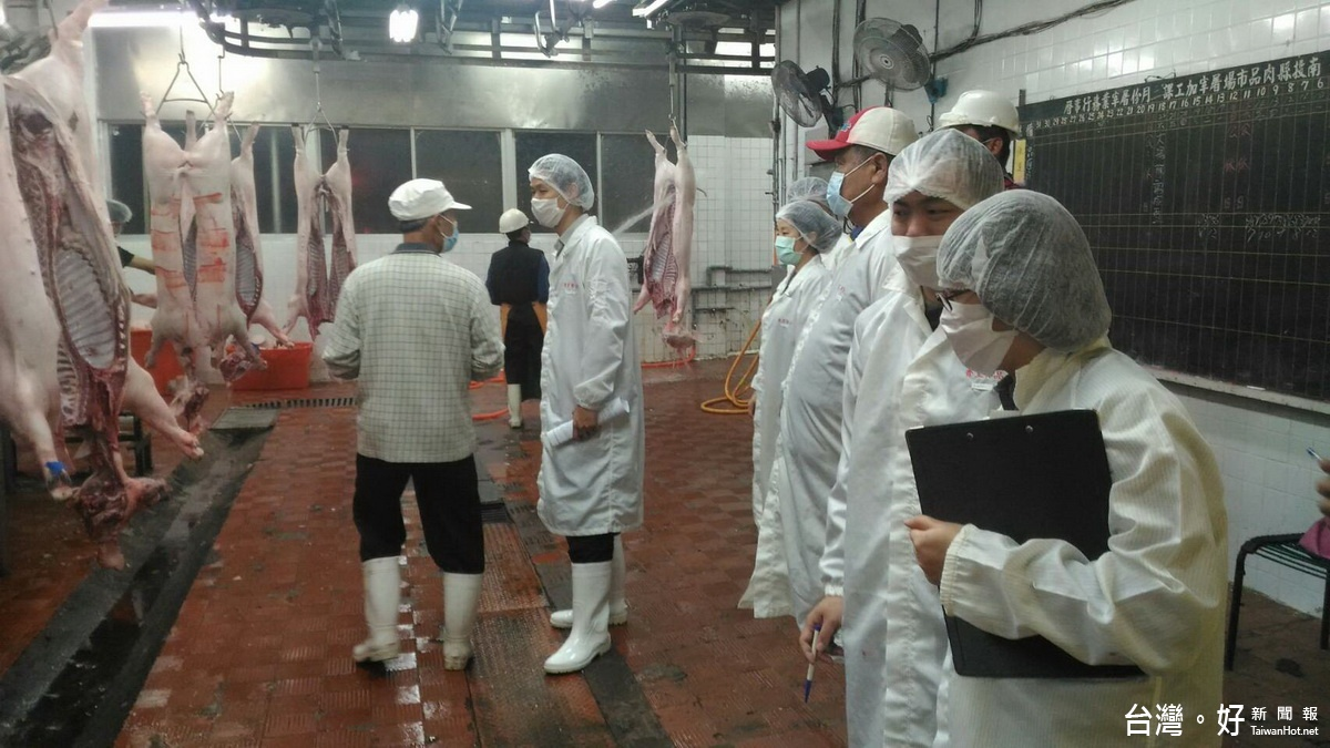 南投農產運銷公司電宰品牌豬 接受產銷履歷驗證稽查