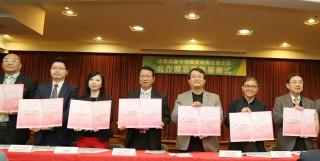 市府與社會企業簽署合作備忘錄