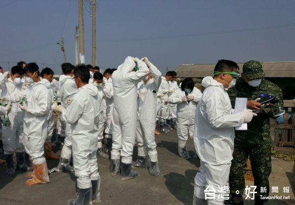 禽流感頻傳 國軍出動百名兵力支援清場