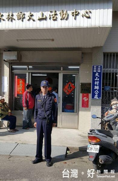 農漁會改選激烈 北港加派警力維持秩序