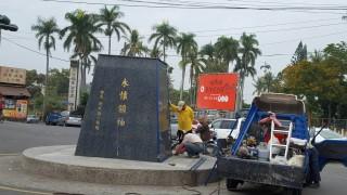 玉井中正路圓環的蔣介石銅像前夜被人拆除,目前圓環只見基座及「永懷領袖」字樣。