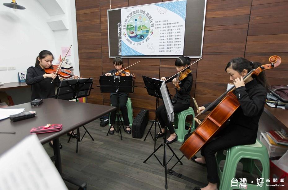 全國學生音樂比賽團體組北區決賽 3/1基隆登場