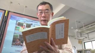 推動閱讀 清傳校長歐宗智出版新書