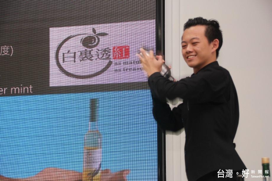 為台爭光 台東專科學校餐旅科學生 赴日參加國際調酒大賽