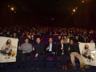 市長朱立倫等出席於板橋大遠百威秀影城舉行的電影《沉默》特映會。(圖/記者黃村杉攝)