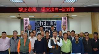 草屯農會總幹事蕭忠郁和18名代表當選人擬請辭。(草屯農會提供)