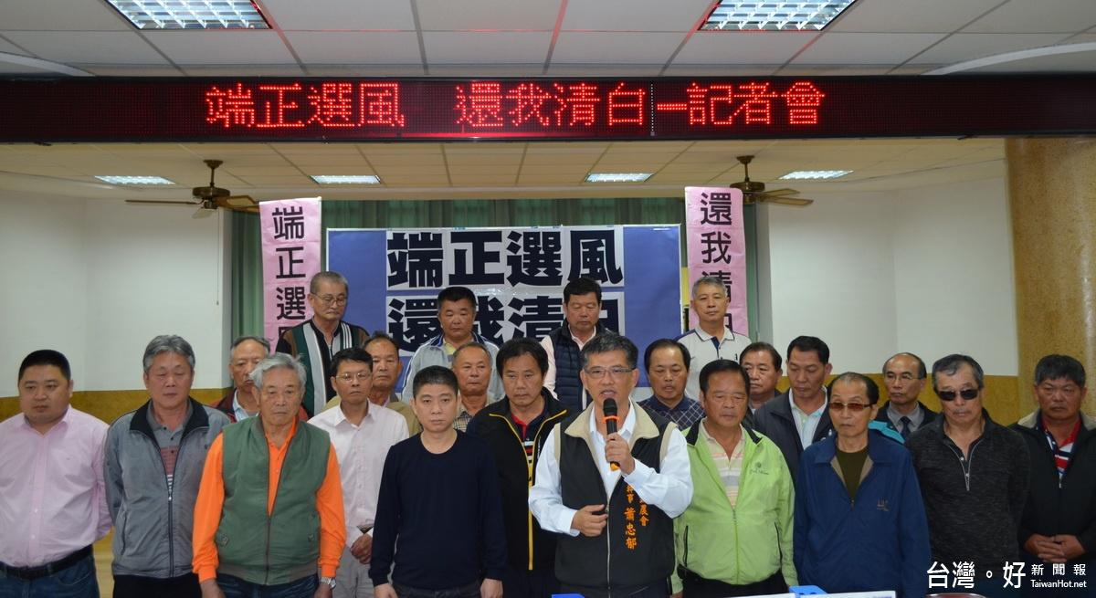 選舉爭議不斷 草屯農會總幹事與18名代表擬請辭