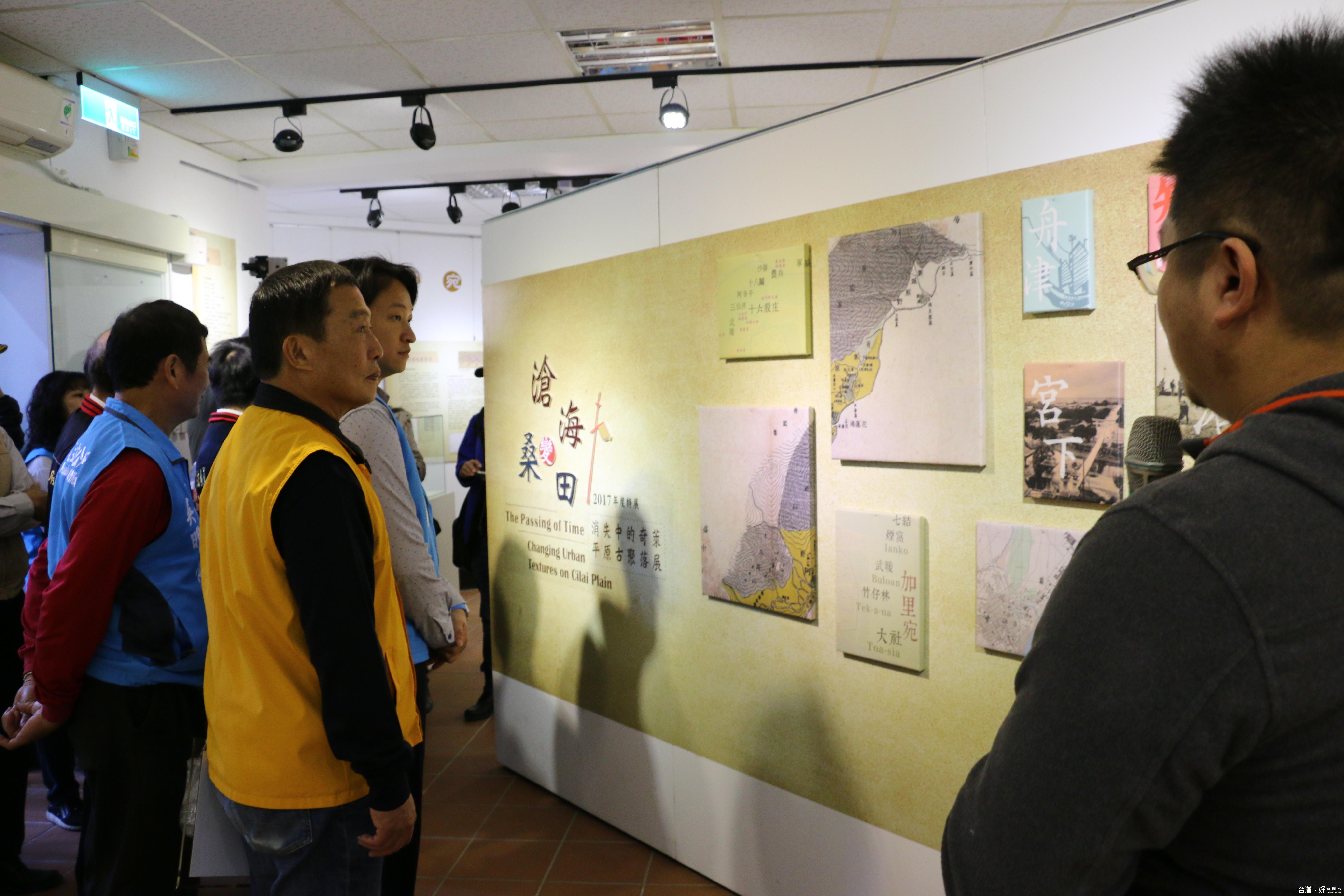 消失中的奇萊平原 認識花蓮聚落的變遷與歷史